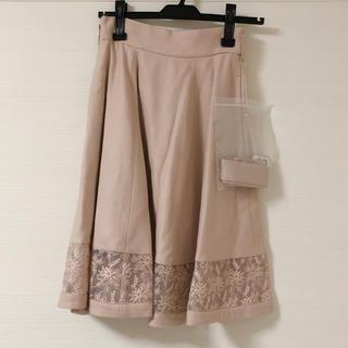 ジルバイジルスチュアート(JILL by JILLSTUART)の新品 ジルバイジルスチュアート スカート Sサイズ(ひざ丈スカート)