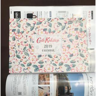 キャスキッドソン(Cath Kidston)の【お値下げ】インレッド付録   雑誌付録カレンダー(その他)