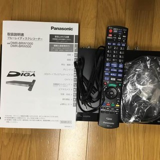 パナソニック(Panasonic)のパナソニック ブルーレイレコーダー(ブルーレイレコーダー)