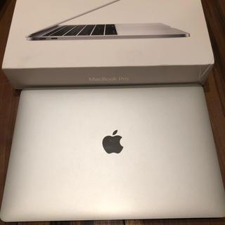 アップル(Apple)のMacBook Pro (13-inch, 2017)(ノートPC)
