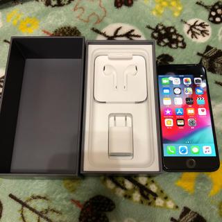 アップル(Apple)のiphone8 64GB SIMフリー スペースグレイ(スマートフォン本体)