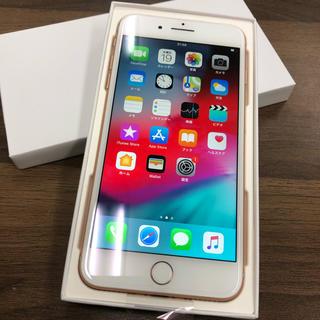 アイフォーン(iPhone)の★ iPhone8 Plus 64GB SoftBank ゴールド 【T251】(スマートフォン本体)