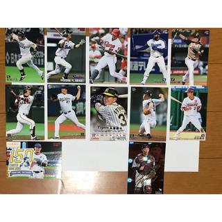 【1月中!早い者勝ち!】2018プロ野球チップス カード