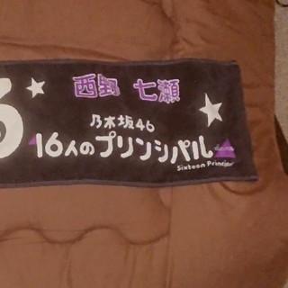 ノギザカフォーティーシックス(乃木坂46)の西野七瀬2013 16人のプリンシパルduex(アイドルグッズ)