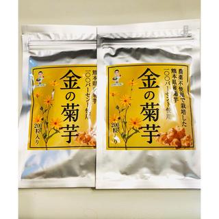 金の菊芋(その他)