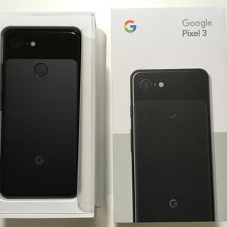 Google Pixel3 SIMフリー 64GB Just Black(スマートフォン本体)