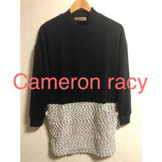 キャメロンレイシー(Cameron Racy)のCameron racy(ミニワンピース)