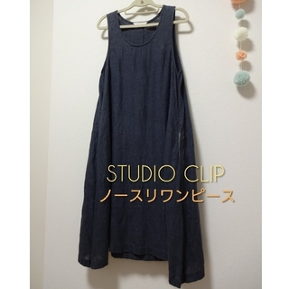 STUDIO CLIP - STUDIO CLIP*スタディオクリップ*ノースリーブワンピース*ネイビー