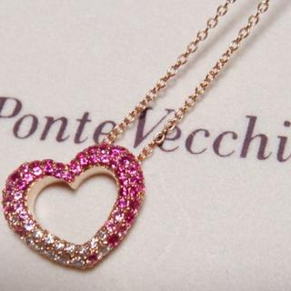 PonteVecchio - 【ポンテヴェキオ】エモツィオーネネックレス ダイヤ・サファイヤ Sサイズ