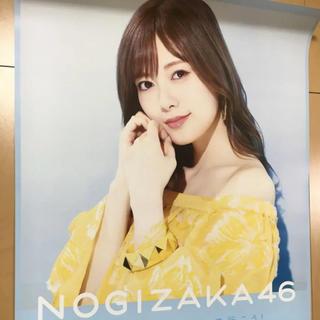 ノギザカフォーティーシックス(乃木坂46)の乃木坂46 白石麻衣 ジコチュー   ポスター(アイドルグッズ)