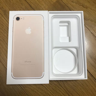 アップル(Apple)のiPhone7(iPhoneケース)