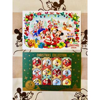 ディズニー(Disney)のパーク販売終了!ディズニー ポストカード 2018 クリスマス(写真/ポストカード)