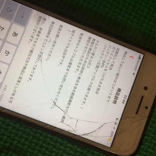 アップル(Apple)のiPhone7 gold 32GB(スマートフォン本体)