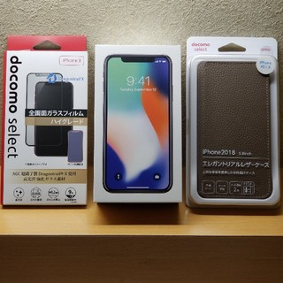 アップル(Apple)の新品 iPhoneX 64GB ドコモ  一括購入SIMロック解除可 フルセット(スマートフォン本体)