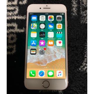 アップル(Apple)のiPhone7 simフリー 128GB RORE  GOLD(スマートフォン本体)