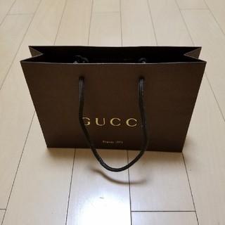 グッチ(Gucci)のグッチGUCCIショップ袋(ショッパー)(ショップ袋)