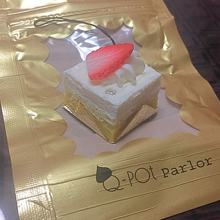 Q-pot. 原宿本店限定 ショートケーキ ストラップ