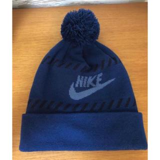ナイキ(NIKE)の定価3240円 ナイキ NIKE ニット帽 メンズ フーチュラ ポン ビーニー(ニット帽/ビーニー)