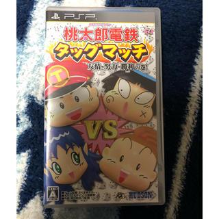 ハドソン(HUDSON)の桃太郎電鉄 タッグマッチ(家庭用ゲームソフト)