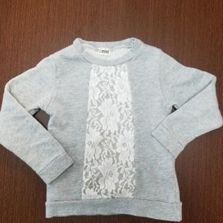 ターカーミニ(t/mini)のTシャツ 長袖 ターカーミニ 100cm KG-K812(Tシャツ/カットソー)
