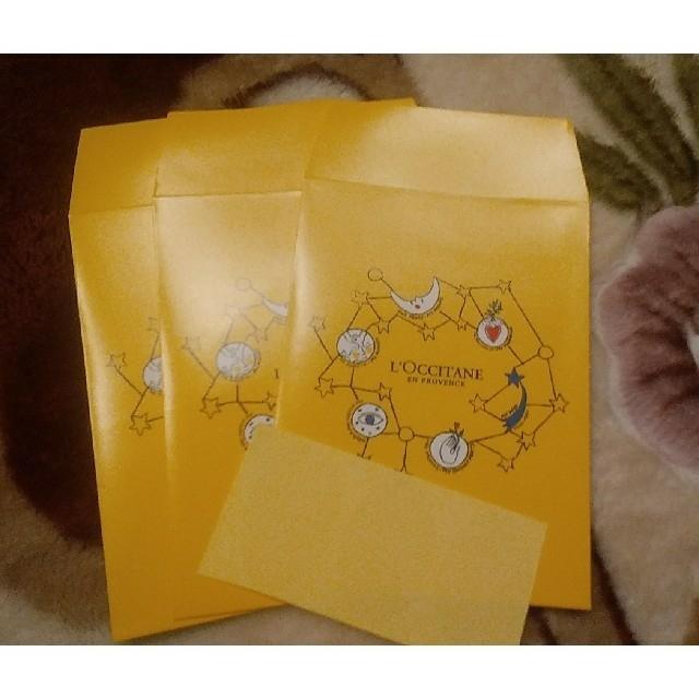 L'OCCITANE(ロクシタン)の☆みーやん様専用☆限定小分け袋3枚+ショッパー3枚 インテリア/住まい/日用品のオフィス用品(ラッピング/包装)の商品写真