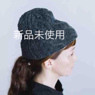 ミナペルホネン(mina perhonen)のマチュアーハ ニット帽(ニット帽/ビーニー)