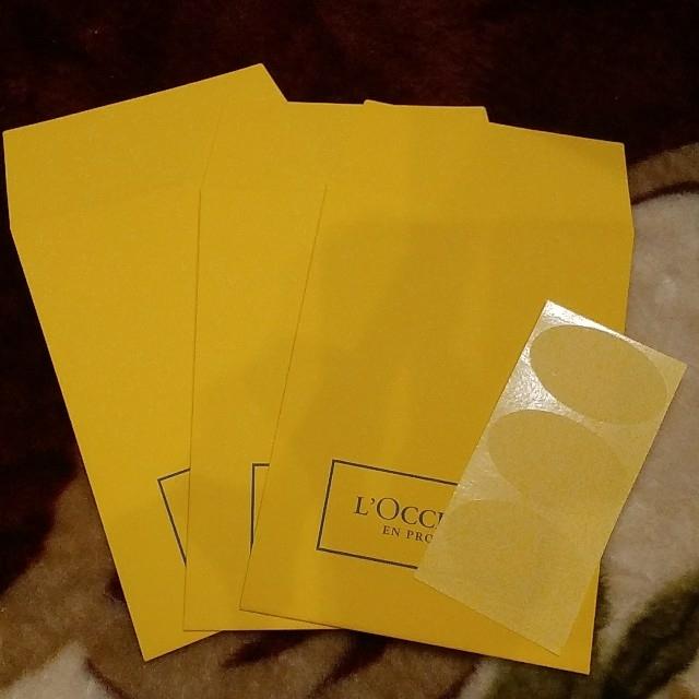 L'OCCITANE(ロクシタン)の☆ロクシタン☆小分け袋3枚セット インテリア/住まい/日用品のオフィス用品(ラッピング/包装)の商品写真