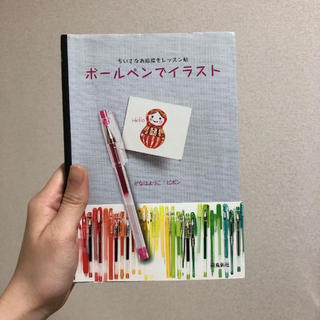 ボールペンでイラスト(アート/エンタメ)