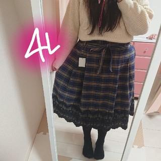 新品タグ付き❤️4L☆ウエストリボンの刺繍レース◆チェック柄スカート(ひざ丈スカート)