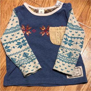 キムラタン(キムラタン)のロングTシャツ 80(Tシャツ)