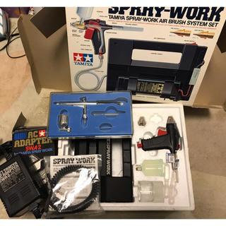 タミヤエアーブラシシステム スブレーワークセット74501と他にも(模型製作用品)