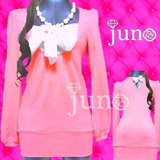 リズリサ(LIZ LISA)のリズリサ 胸 背中 リボン 長袖 ワンピース ピンク(ミニワンピース)