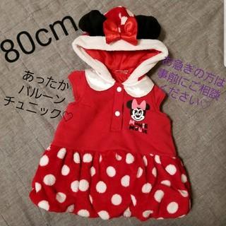 ディズニー(Disney)のミニーチュニック80cm女の子立体リボンスカート水玉ドット柄中綿暖か♡ハロウィン(ワンピース)