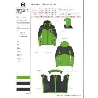 オガサカ(OGASAKA)の2018-19 オガサカ オリジナル商品 M2オリジナルウェア デサント製(ウエア)