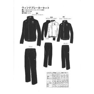 オガサカ(OGASAKA)の2018-19 オガサカ ウィンドブレーカー デサント製 サイズ:O【新品】(ウエア)
