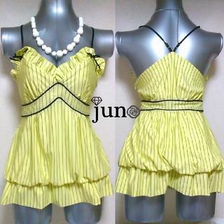 ジェーアイマックス(Ji.maxx)のJimaxxストライプフリルキャミチュニック黄色(キャミソール)
