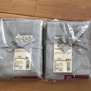 ムジルシリョウヒン(MUJI (無印良品))の新品 無印良品 まくらカバー グレー 2枚(シーツ/カバー)