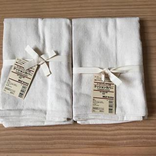 ムジルシリョウヒン(MUJI (無印良品))の新品 無印良品 クッションカバー オーガニックコットン手織 生成 2枚(クッションカバー)