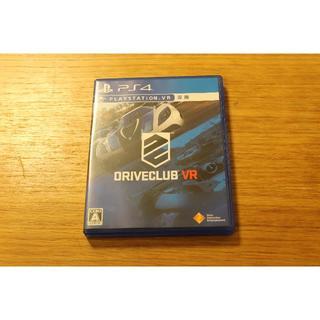 プレイステーションヴィーアール(PlayStation VR)のDRIVECLUB VR  PS4 Playstation VR専用(家庭用ゲームソフト)