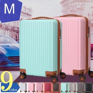 かわいい 多色 超軽量 スーツケース 中型 m 50L(旅行用品)