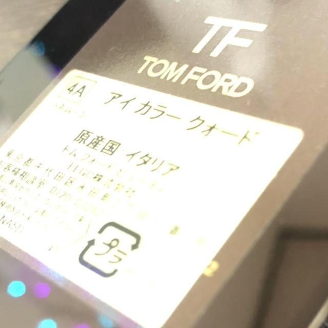 TOM FORD(トムフォード)の超美品 トムフォード ビューティ アイ カラー クォード 4A ハネムーン   コスメ/美容のベースメイク/化粧品(アイシャドウ)の商品写真