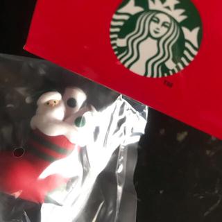 スターバックスコーヒー(Starbucks Coffee)のスタバ コーヒーサンタ 非売品 スターバックス コーヒー クリスマス ブーツ(コーヒー)