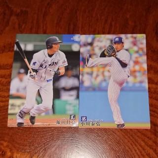 カルビー 野球チップス カード 源田壮亮 小川泰弘