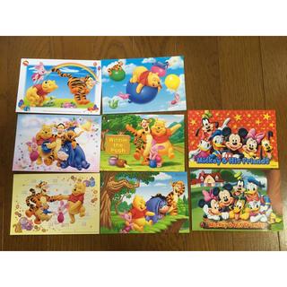 ディズニー(Disney)のDisney ポストカード 40枚セット(写真/ポストカード)