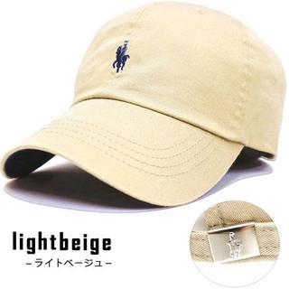 帽子 男女兼用 ローキャップ キャップ ラパ キャップ  ベージュ CAP(キャップ)
