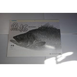 シマノ(SHIMANO)の2019(平成31)シマノ魚拓カレンダー釣具店名刷込み無し2冊まとめて(その他)