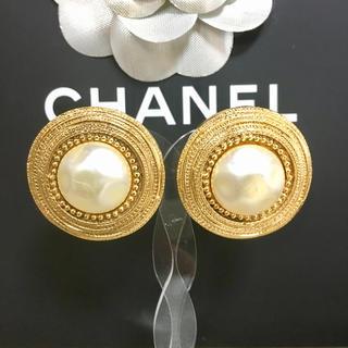 2528c9a0f64d シャネル(CHANEL)の正規品 シャネル イヤリング パール ゴールド 丸 金 ヴィンテージ 真珠 大