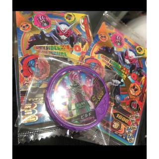 カメンライダーバトルガンバライド(仮面ライダーバトル ガンバライド)の仮面ライダーカード2.シークレットメダル、おまけ(キャラクターグッズ)