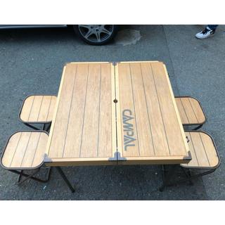 キャンパルジャパン(CAMPAL JAPAN)のキャンパル☆ピクニックテーブルセット(テーブル/チェア)
