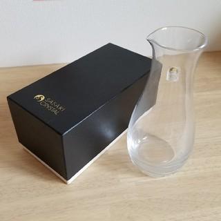 トウヨウササキガラス(東洋佐々木ガラス)の【新品】ササキクリスタル ワインカラフェ(グラス/カップ)